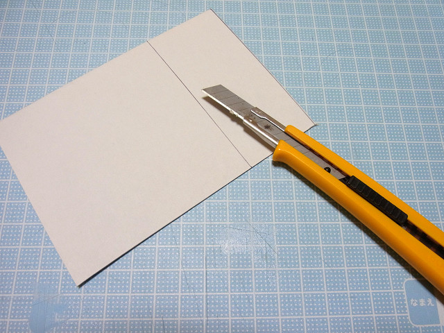 自作ツーバイフォー定規の作り方1