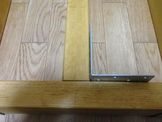 金折を使って直角をキープ