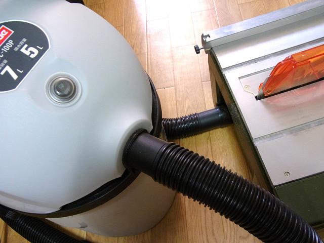 スーパーサーキュラソウテーブルと集塵機