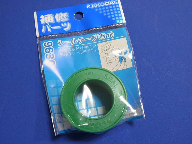 防水用のシールテープ
