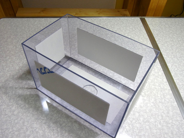 作成途中のウールボックス