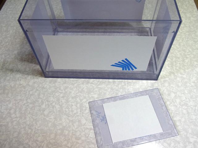 溢れ防止用の仕切板