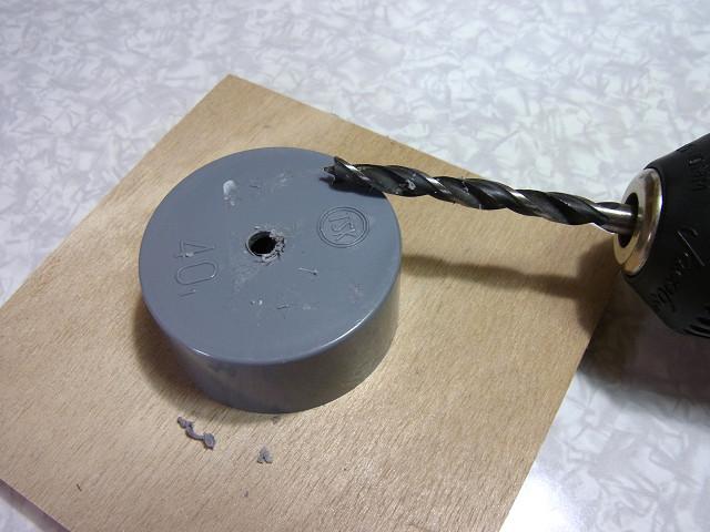 塩ビ管のキャップに6mmのドリルでホールソー用の下穴を開けました