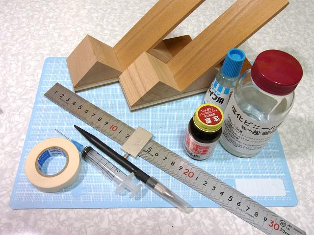 塩ビ板を使った自作に使う道具類