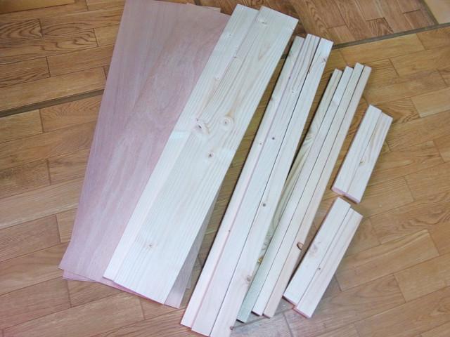 水槽台用の木材をカット
