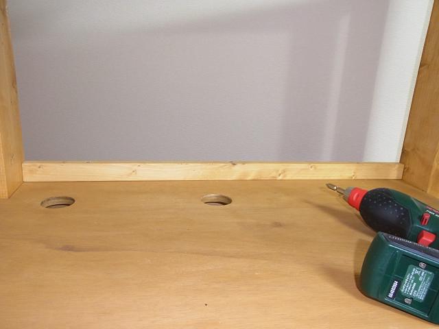 多段連結OF水槽用のバックパネル取り付けパーツ