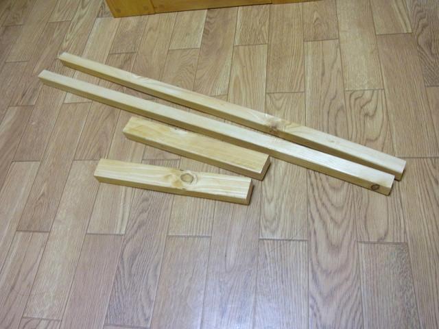 水槽台の側板の取り付け用パーツ