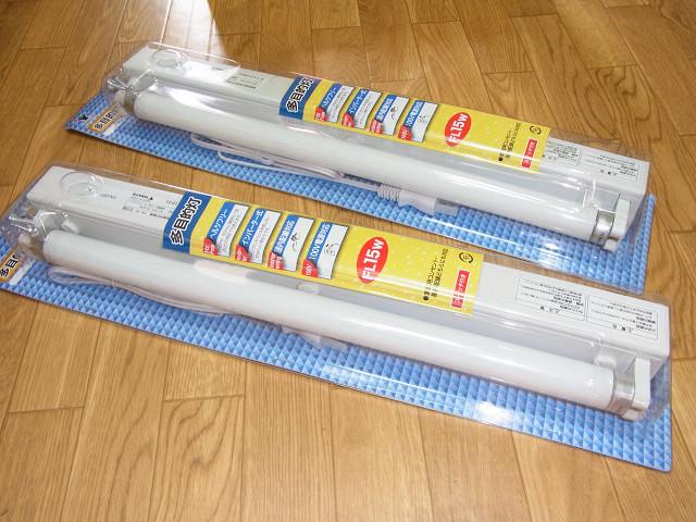 多段連結オーバーフロー水槽用照明YAMAZEN 多目的灯 TA-15