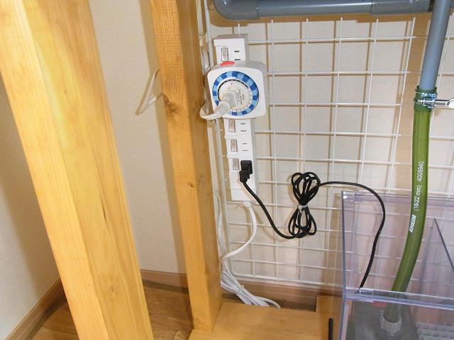 多段連結オーバーフロー水槽用の電源