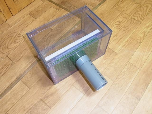 多段連結OF水槽のウールボックスの排水パイプ