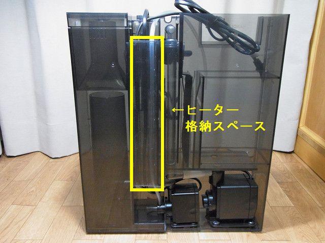 海道システムのろ過槽ユニットの仕組み