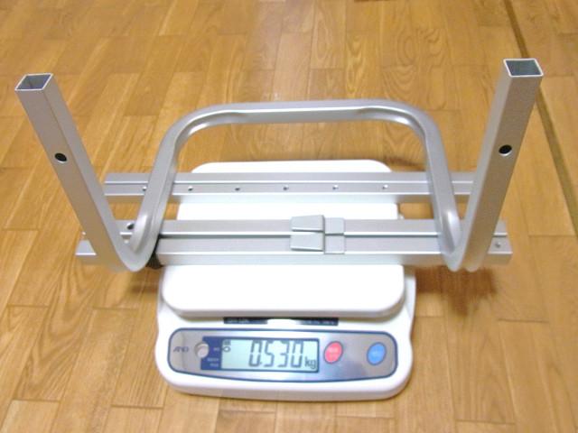 海道システムの照明アームの重量
