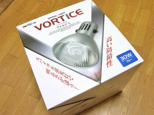 カミハタの照明器具ヴォルテス
