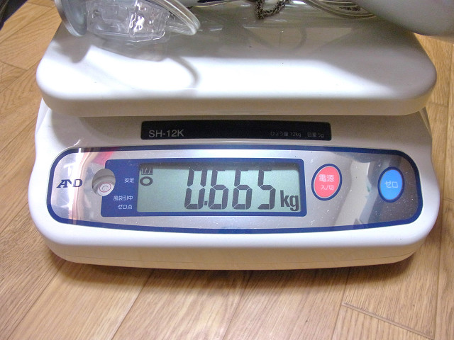 ヴォルテスの重さを量ってみました