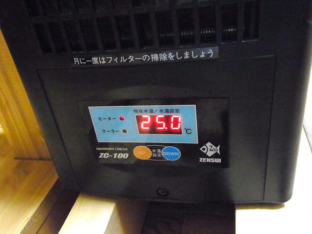 ゼンスイクーラー ZC-100