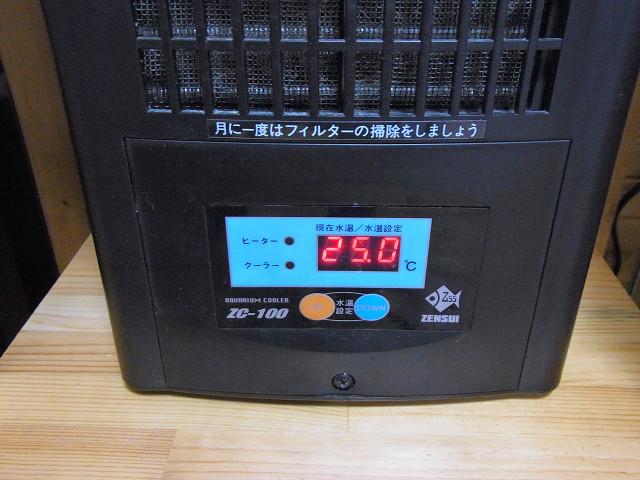 ゼンスイZC-100