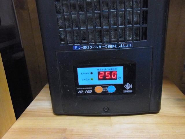ゼンスイのクーラーZC-100