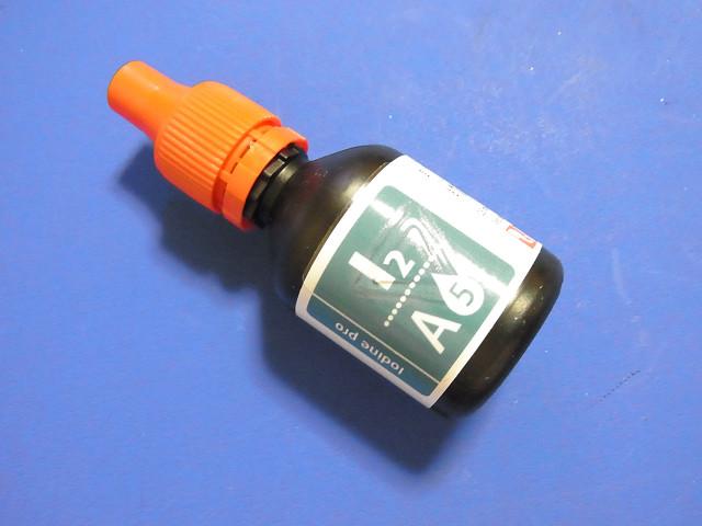 レッドシーのアイオディンプロテストキットの試薬