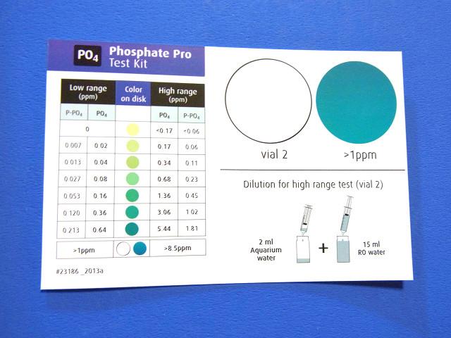 リン酸塩プロテストキットの説明カード