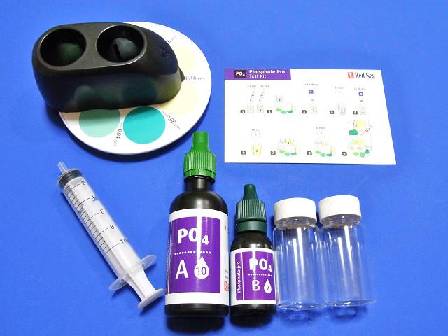 レッドシーのリン酸塩プロテストキット