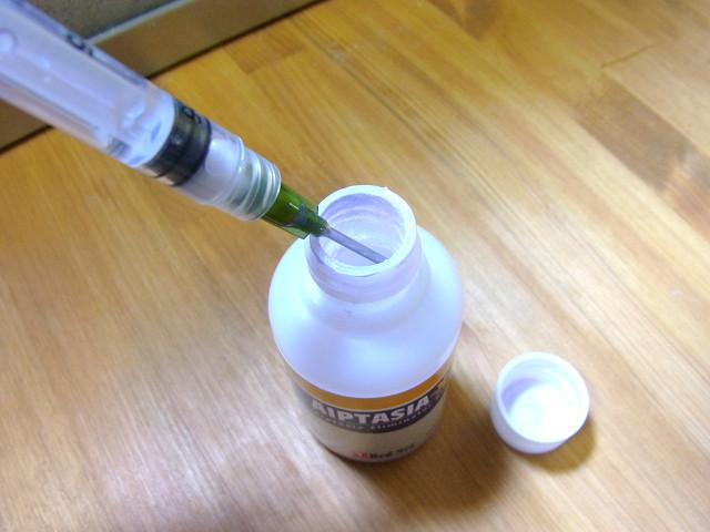 アイプタシアX(カーリー駆除剤)を使ってカーリー駆除