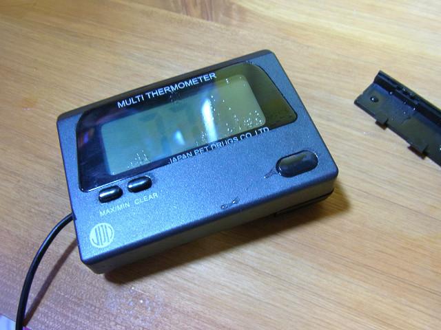 デジタル水温計を水没