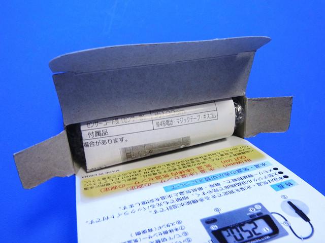 ニチドウ マルチ水温計
