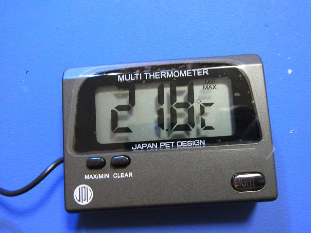ニチドウマルチ水温計の画面