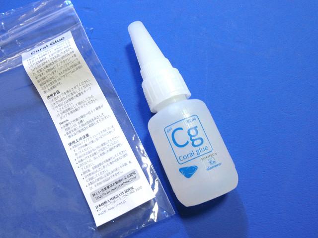 サンゴ固定用接着剤Coral Glue(コーラルグルー)