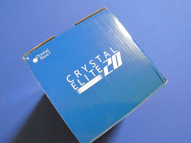 クリスタルエリート20 UVマリン マルチスペクトルLED