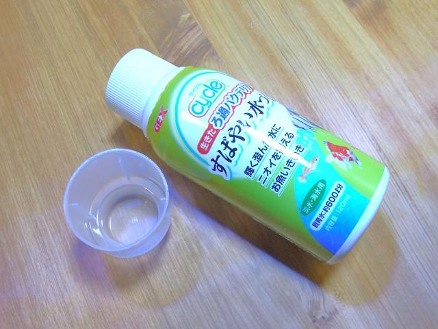 バクテリア剤(GEX CYCLE サイクル)